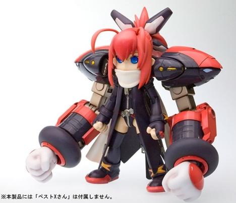 Pest X-san - Ichigekisacchu Hoihoi-san Legacy