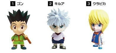 Hunter x Hunter Mini Big Head Collection