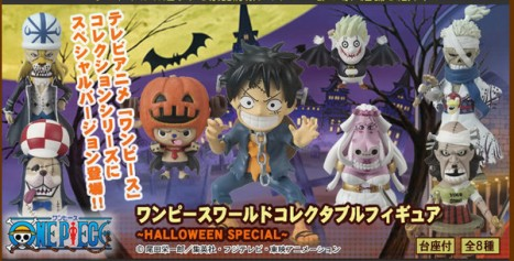 One Piece Halloween Special