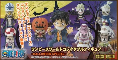 One Piece Halloween Special