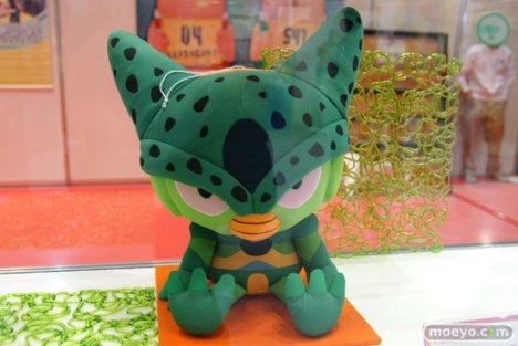 Dragon Ball Kai Plush Doll: Cell Prize