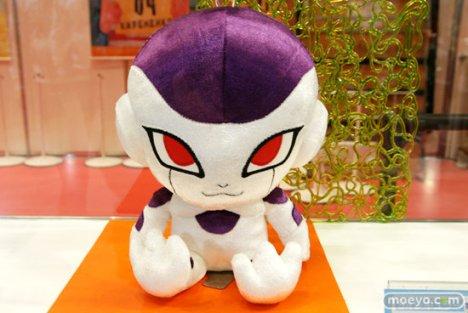 Dragon Ball Kai DX Plush Doll: Frieza Prize