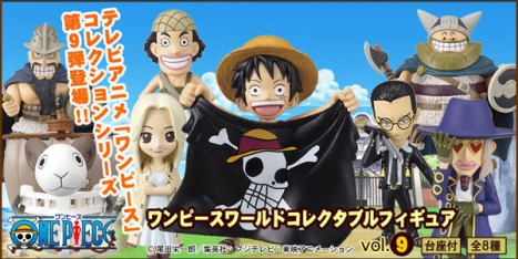 One Piece World Collectable Vol 9