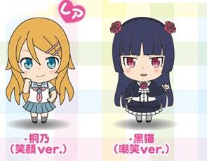 Ore no Imouto ga Konna ni Kawaii Wake ga Nai Mascot Netsuke