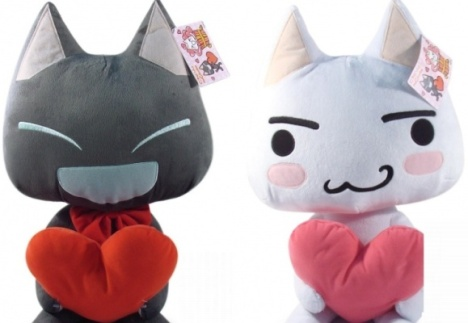 Kuro and Toro Heart Ver. - DokodemoIssyo