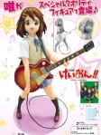 Hirasawa Yui - K-On! Non Scale Pre-Painted Special Quality Bapresto SQ Version