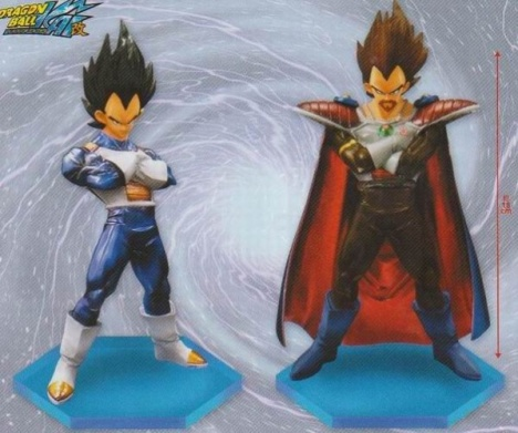 Vegeta and King Vegeta - Dragon Ball Kai - Legend of Saiyan DX