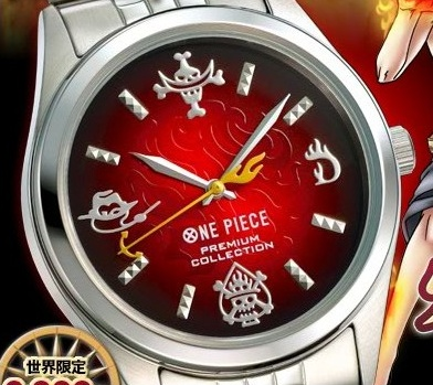 Portgas D. Ace Watch - One Piece Premium Collection Hiken No Ace Memorial