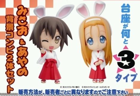 Misao & Ayano Set Asahi Shinbun Ver. - Lucky Star Kyun Chara