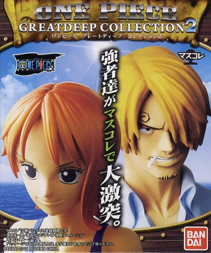 One Piece GreatDeep Collection 2