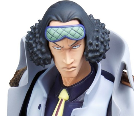 General Aokiji Kuzan - Excellent Model One Piece Neo DX Portraits of Pirates