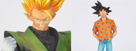 Super Saiyan Son Gohan and Son Goku - Dragon Ball SCultures Banpresto