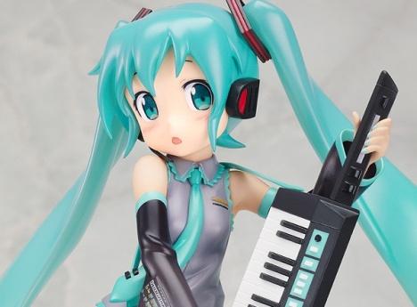 Hatsune Miku HSP Ver. - Character Vocal Series 01 Hatsune Miku