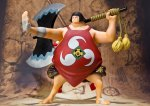 Sentomaru - One Piece Figuarts Zero Non Scale Pre-Painted PVC Figure 3