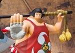 Sentomaru - One Piece Figuarts Zero Non Scale Pre-Painted PVC Figure 6