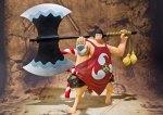 Sentomaru - One Piece Figuarts Zero Non Scale Pre-Painted PVC Figure
