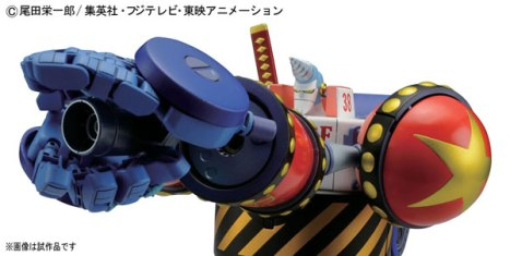 Franky Shogun - One Piece - Best Mecha Collection Pre-Painted Figure 4