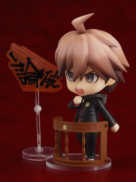 Naegi Makoto - Dangan Ronpa The Animation - Nendoroid Pre-Painted Figure 2