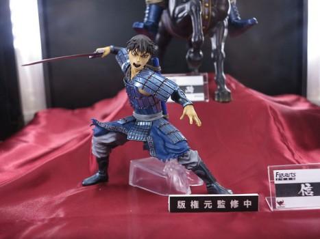 Kingdom - Xin Li - Figuarts ZERO (Bandai)