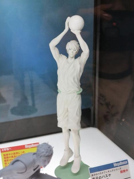 Kuroko no Basket - Midorima Shintarou - Kuroko no Basket Figure Series
