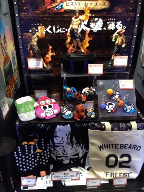 JumpFesta 2014 One Piece Merchandise Only1