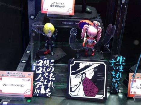 JumpFesta 2014 One Piece Merchandise Only11