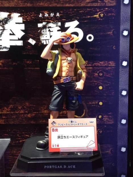 JumpFesta 2014 One Piece Merchandise Only44
