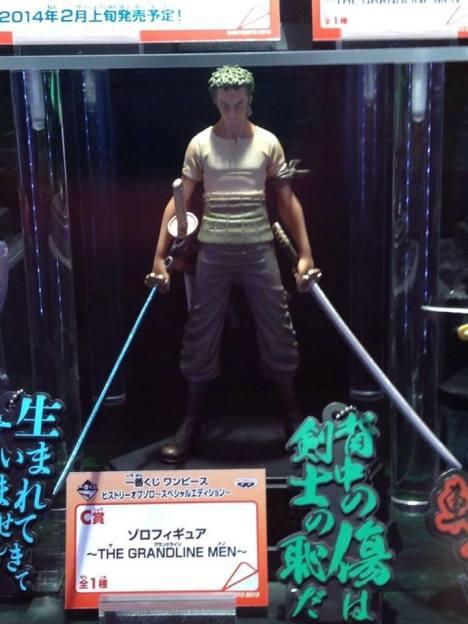 JumpFesta 2014 One Piece Merchandise Only5