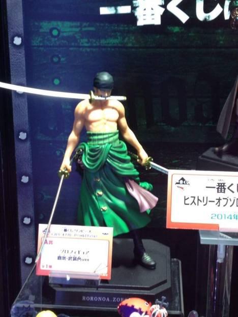 JumpFesta 2014 One Piece Merchandise Only51