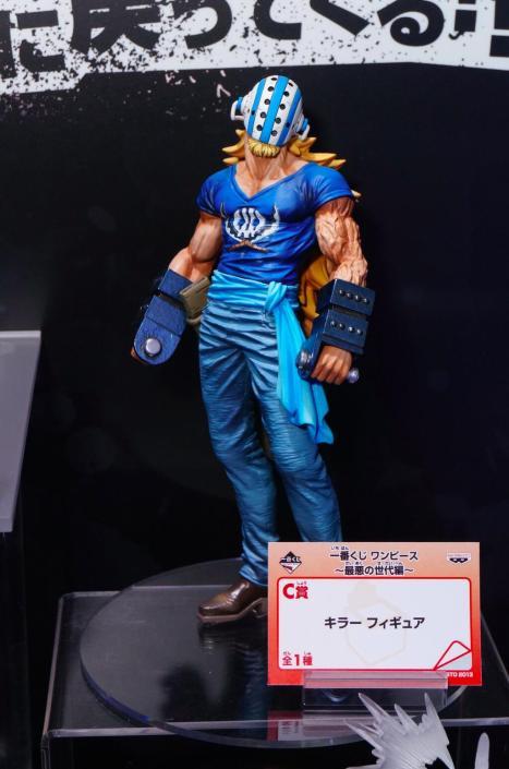 JumpFesta 2014 One Piece Merchandise Only61