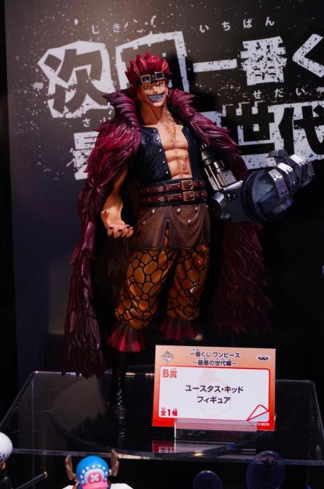 JumpFesta 2014 One Piece Merchandise Only64