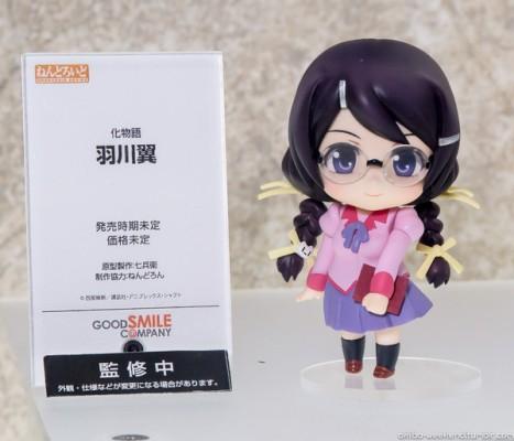 Bakemonogatari - Hanekawa Tsubasa - Nendoroid (Good Smile Company)