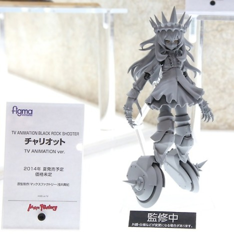 Black Rock Shooter - Chariot - Figma - TV Animation ver. (Max Factory)