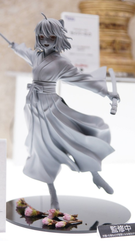 Fate Koha-Ace - Sakura Saber - 18 (Good Smile Company)