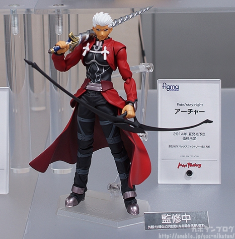 Fate Stay Night - Archer - Figma (Max Factory)