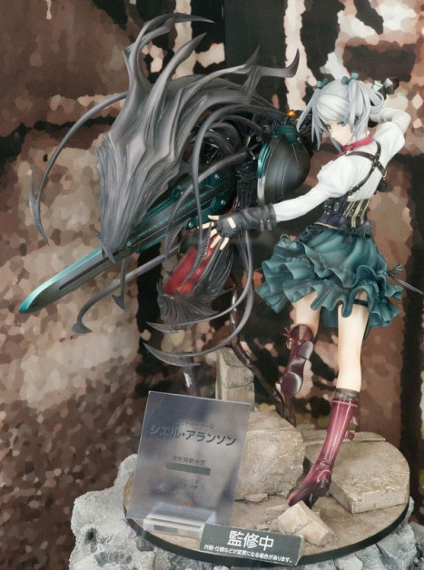 God Eater 2 - Ciel Alencon - 18 (Good Smile Company)