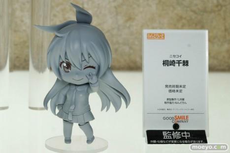 Nisekoi - Kirisaki Chitoge - Nendoroid (Good Smile Company)