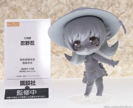 Nisemonogatari - Oshino Shinobu - Nendoroid (Good Smile Company)
