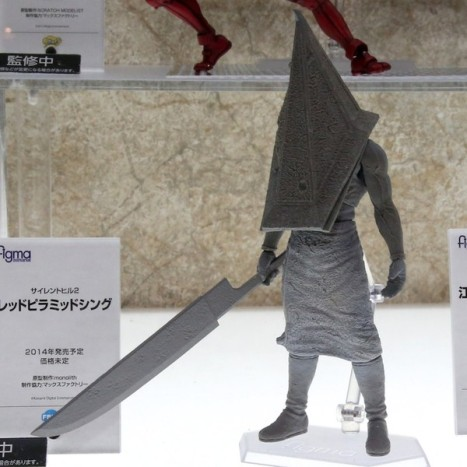 Silent Hill 2 - Red Pyramid Thing - Figma (Max Factory)