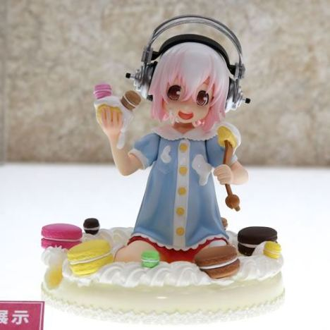 Nitro Super Sonic - Sonico - Child ver. (Wing)