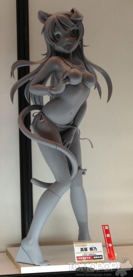 Ore no Imouto ga Konna ni Kawaii Wake ga Nai - Kousaka Kirino - (Griffon)