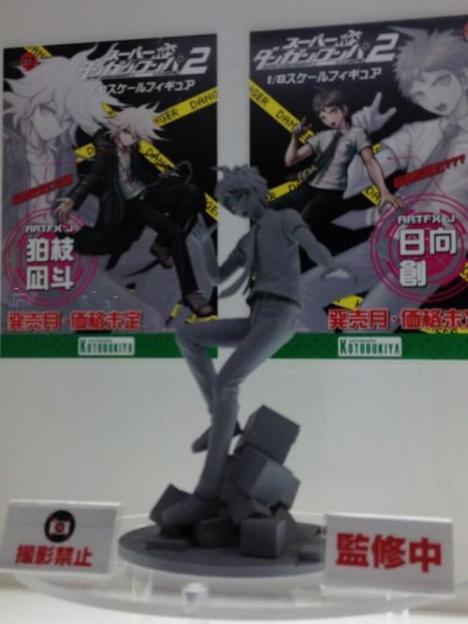 Super Dangan-Ronpa 2 Sayonara Zetsubou Gakuen - Hinata Hajime - ARTFX J