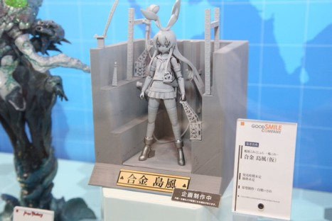 Kantai Collection ~Kan Colle~ - Shimakaze - Goukin (Good Smile Company)