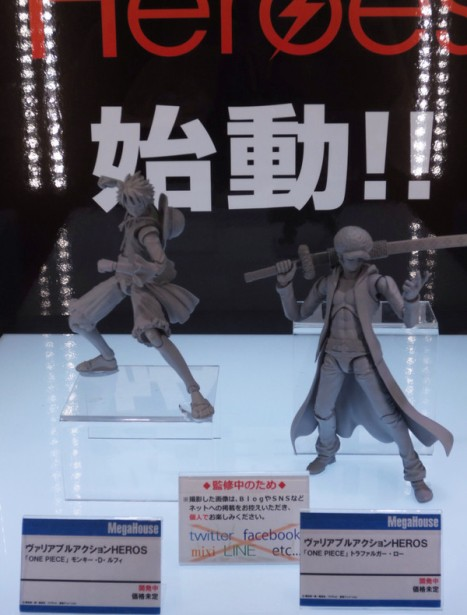 One Piece - Monkey D. Luffy and Trafalgar Law - Variable Action HEROS (MegaHouse)