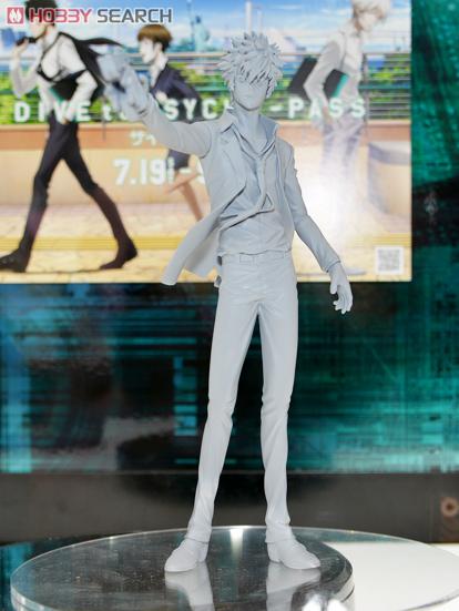 Psycho-Pass - Kougami Shinya - G.E.M. - 18 (MegaHouse)