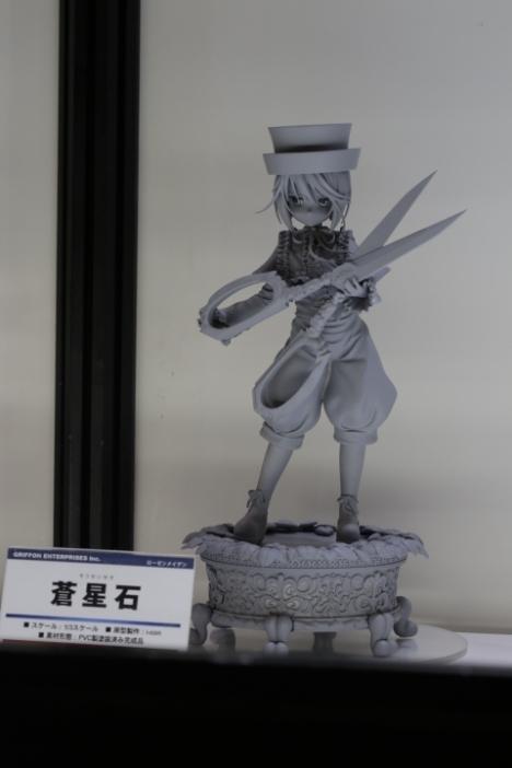 Rozen Maiden - Rozen Maiden Zuruckspulen - Souseiseki (Griffon Enterpris...