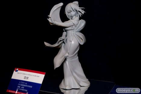 Senran Kagura - Yumi - 17 (BEAT)