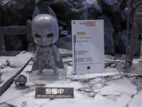 The Dark Knight - The Dark Knight Rises - Batman - Nendoroid (Good Smile)
