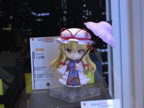 Touhou Project - Yakumo Yukari - Nendoroid (Good Smile Company)