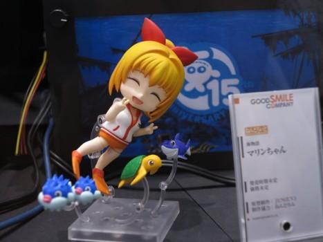 Umi Monogatari - Marin-chan - Nendoroid (Good Smile Company)